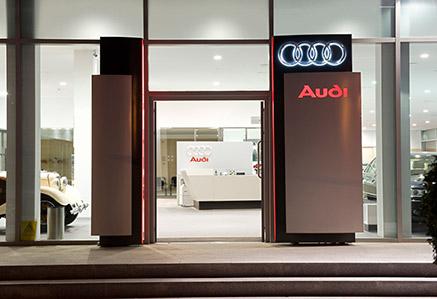 Audi Santano